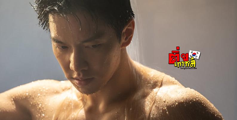 Lee Seung Gi news
