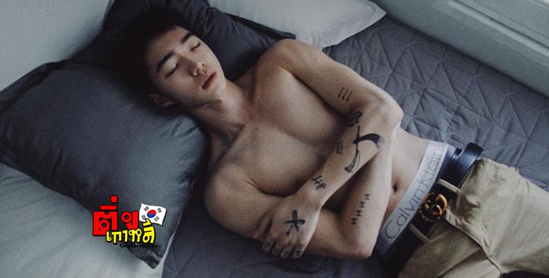 Park Yuri news