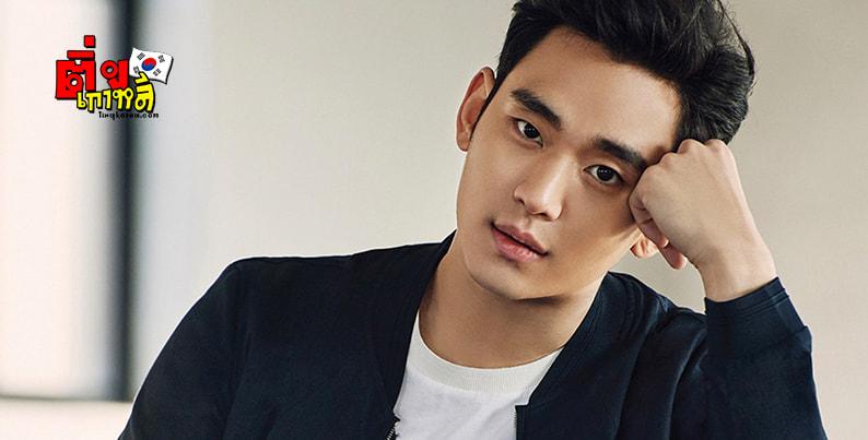 kim soo hyun news