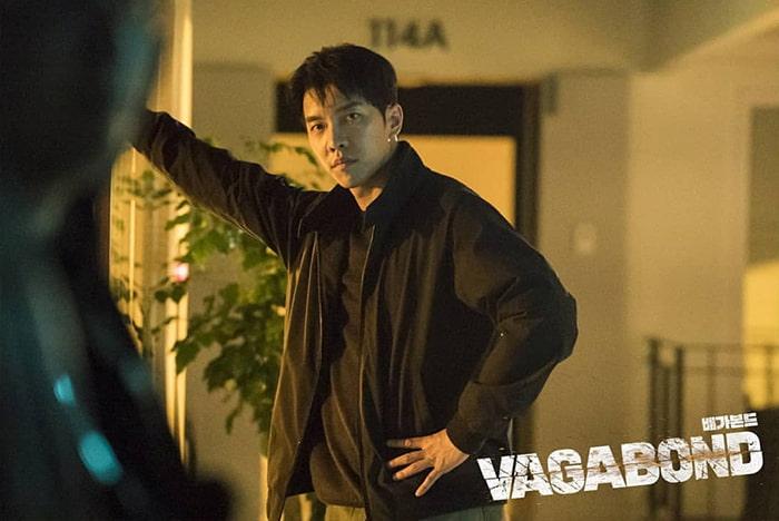 Vagabond actor