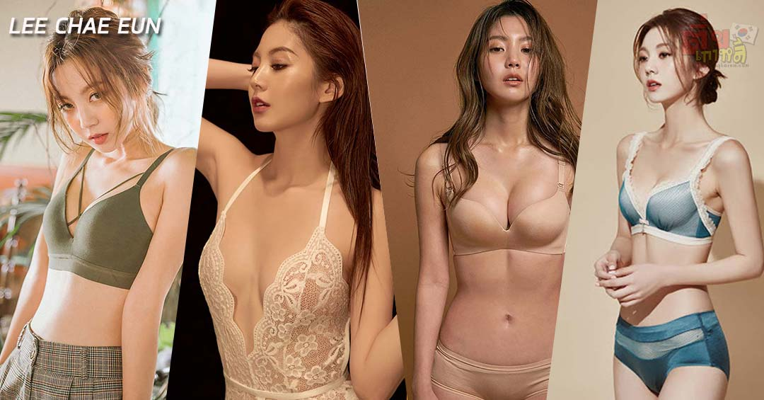 Lee-Chae-Eun-Profile