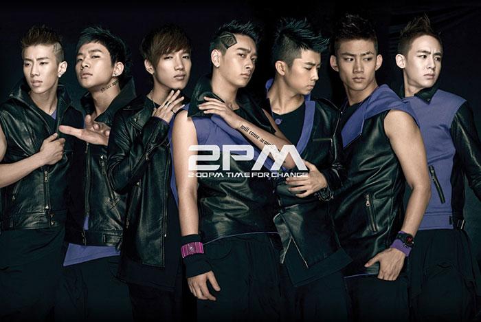 Jay-Park-2PM