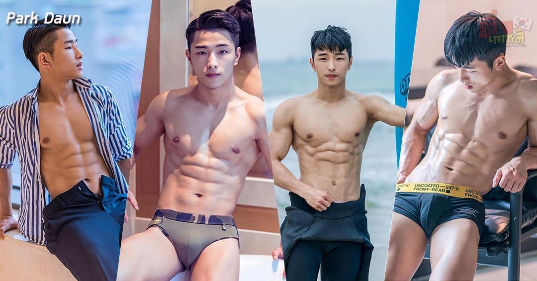 Park Daun news