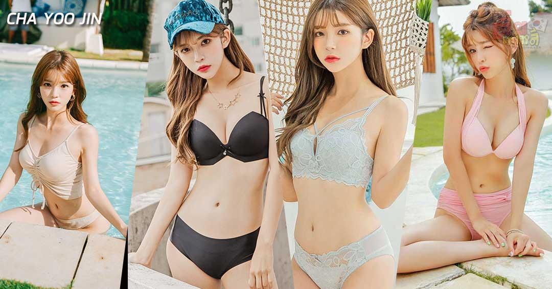 cha-yoo-jin-profile